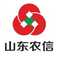 山东农信社网上银行