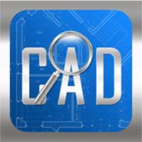 CAD快速看圖軟件
