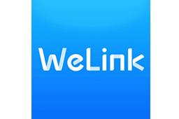 華為云WeLink