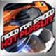 极品飞车:热力追踪