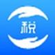 贵州省自然人电子税务局扣缴端