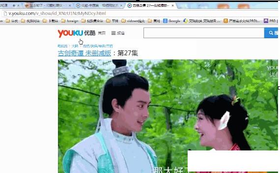 使用维棠播放器下载优酷视频的具体操作流程
