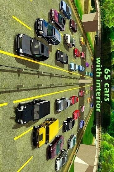 手动档停车场截图