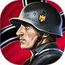 二战名将:策略战争