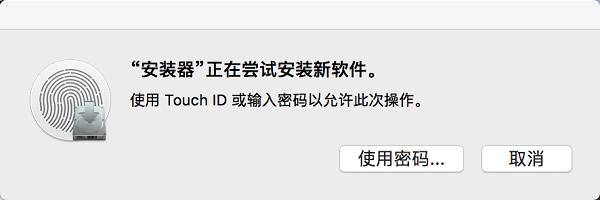 360安全云盘Mac同步版