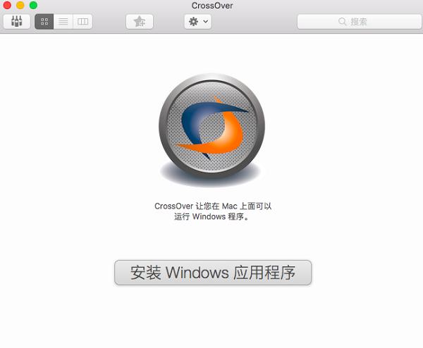 CrossOver Mac 19