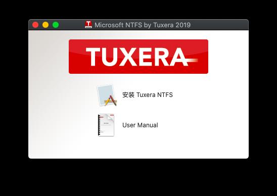 Tuxera NTFS for Mac截图
