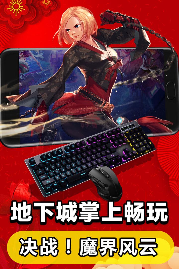 达龙云电脑