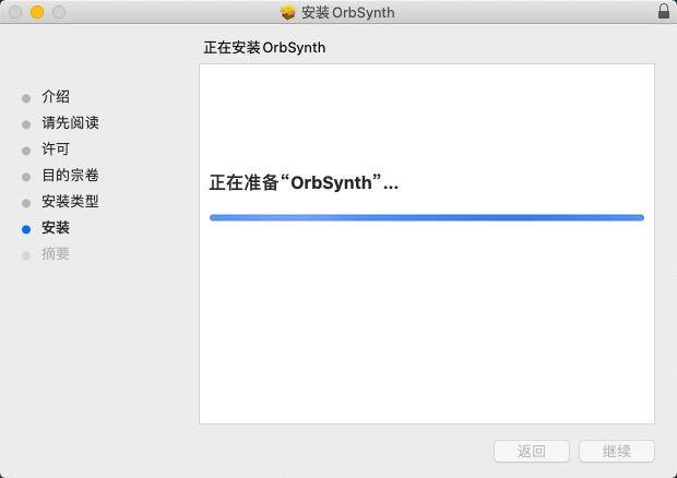 ORB Synth截图