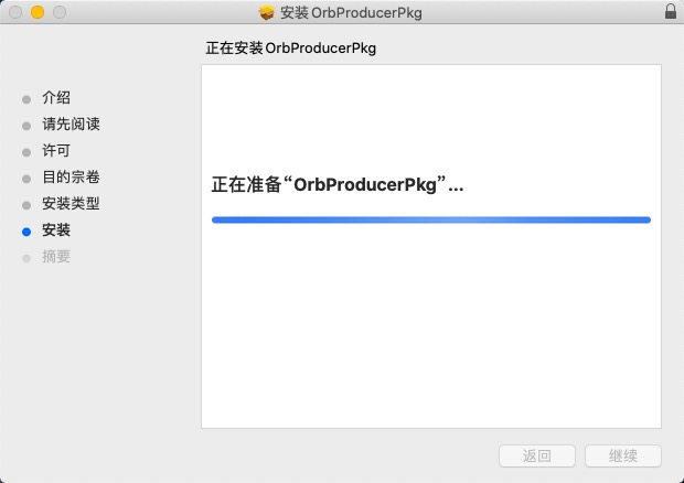 ORB Producer Suite截图