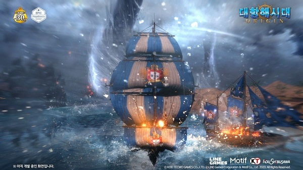 大航海时代Origin截图