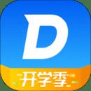 沪江小D词典
