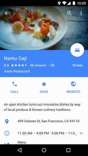 谷歌地图截图