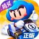 跑跑卡丁车官方竞速版1.8.2