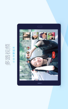 QQ HD mini截图
