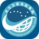 北斗卫星导航系统 1.0.3