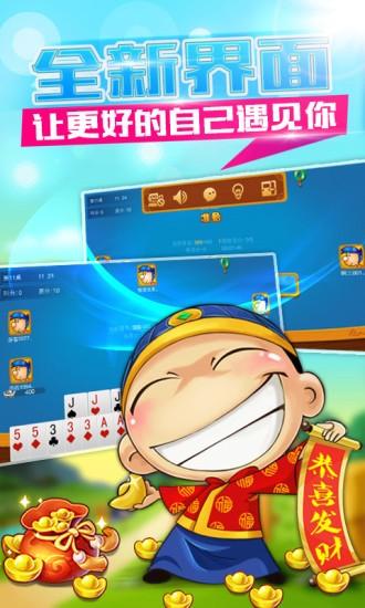 宁波游戏大厅截图