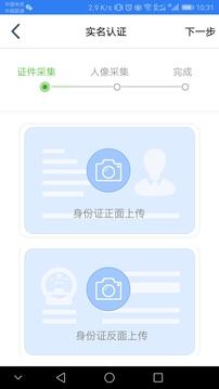 江苏市场监管截图