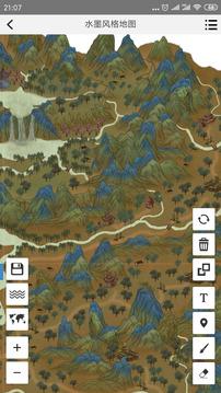 易制地图截图