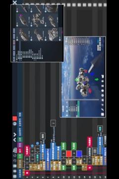 我的战舰截图