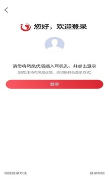 北京农商银行截图