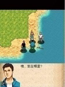 荒岛余生截图