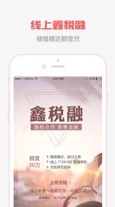 南京银行截图