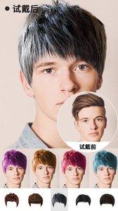 神奇发型屋截图