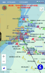 AIS导航仪截图