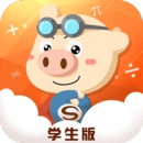 功夫小猪·乐学宝(学生版)
