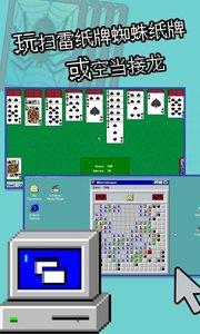 win98模擬器截圖