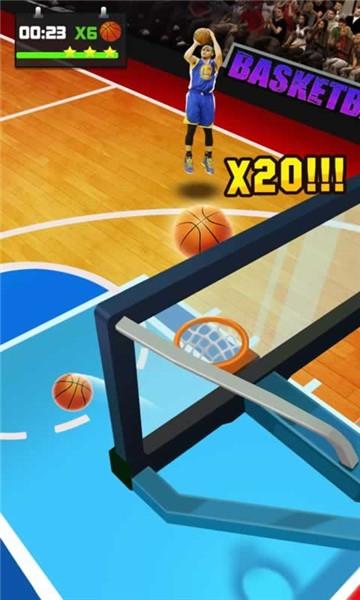 投篮高手截图