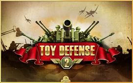 玩具塔防2截图