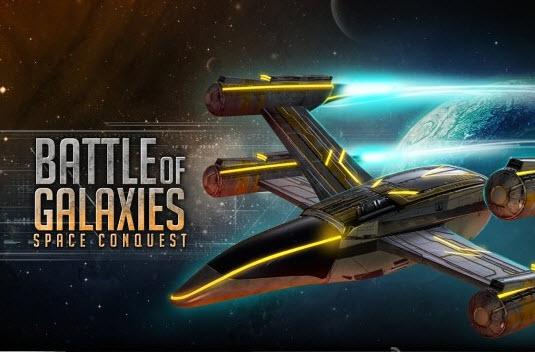 星系保卫战直装版截图