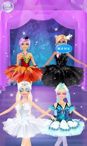 芭蕾舞公主梦想演出游戏截图