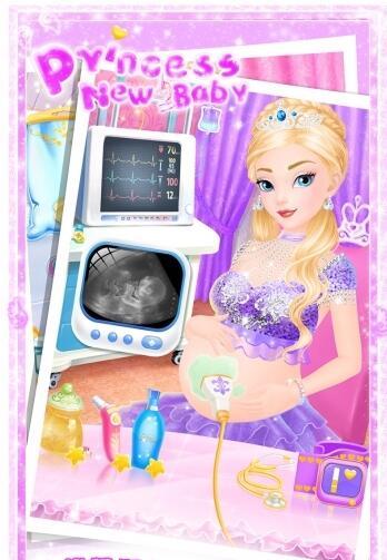 公主的新生小宝宝截图
