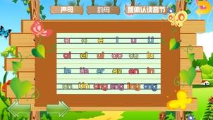 儿童宝宝拼音汉字截图