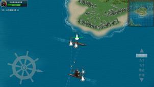怒海戰艦截圖