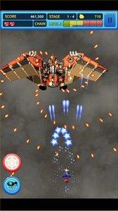 武装飞鸟2截图