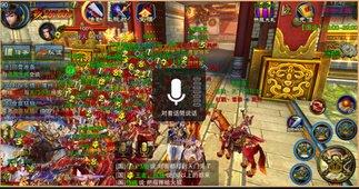 六龙争霸3D截图