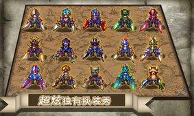 暗黑龙骑士HD截图