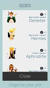 希腊诸神截图