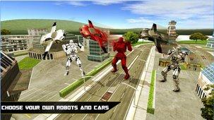 飞行机器人汽车模拟器截图
