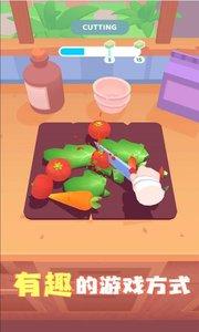 料理模拟器截图