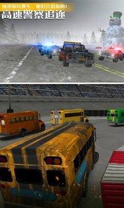 汽车碰撞模拟截图