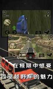 卡车模拟器截图