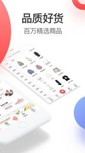嗨券省钱app截图