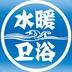 中国水暖卫浴网