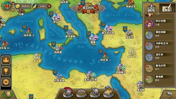 欧陆战争5截图
