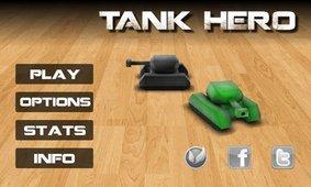 坦克英雄截图
